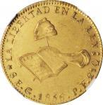 MEXICO. 8 Escudos, 1856-Go PF. Guanajuato Mint. NGC AU-58.