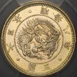 日本 旧五圓金貨 Old type 5Yen 明治8年(1875) PCGS-MS66PL プルーフライク UNC~FDC
