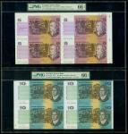 澳洲连体钞票2枚一组,包括5元及10元四连体票,两者评PMG66EPQ附原包装