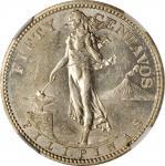 1907年50分。费城铸币厂。PHILIPPINES. 50 Centavos, 1907. Philadelphia Mint. NGC MS-60.