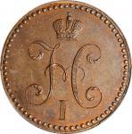 RUSSIA. Copper 2 Kopeks Novodel, 1840-CNB. St. Petersburg Mint. Nicholas I. PCGS SPECIMEN-64 Brown G