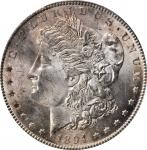 1894-S Morgan Silver Dollar. MS-65 (PCGS).