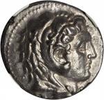 MACEDON. Kingdom of Macedon. Philip III, 323-317 B.C. AR Tetradrachm (17.03 gms), Babylon Mint, ca.