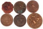 西藏铜币一组6枚 优美
