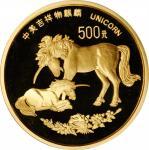 1995年麒麟纪念金币5盎司 NGC PF 68