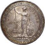 1930-B英国贸易银元,PCGS MS63,#42045191