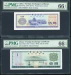 Bank of China: Foreign Exchange Certificates, partial set of 6, 5 jiao, 1, 5, 10, 50 (1988) and 100