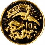 1989年及1990年龙凤呈祥纪念金币1/10盎司各一枚 NGC PF 69