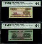1953年中国人民银行第二版人民币1,2及5角,编号IX X VIII 4479122, IX I VII 2675666, II ViIV 4952438,分别PMG 64, 64 及 65EPQ