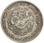 吉林省造无纪年缶宝一钱四分四厘 优美 KIRIN: Kuang Hsu, 1875-1908, AR 20 cents
