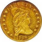 1798/7戴帽半身像右鹰金币 PCGS AU 58