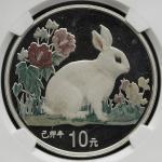 1999年己卯(兔)年生肖纪念彩色银币1盎司 NGC PF 65