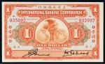 1919年美商花旗银行银元票上海壹圆一枚,九五成新