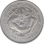 北洋造光绪34年七钱二分小字 PCGS XF Details CHINA. Chihli (Pei Yang). 7 Mace 2 Candareens (Dollar), Year 34 (1908