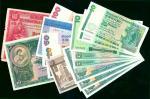 香港纸币14枚一组,包括47年汇丰银行100元(大圣书)及70至80年代其他杂钞14枚,47年100元VG品相,其余大部分UNC品相,敬请预覧