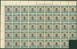 """1922年北京一版帆船3分加盖暂作贰分新票49枚大方连1件(此票邮局全张为50枚),带左上直角边纸,边纸带加盖版号""""八""""""""9"""",原胶,保存完好,少见"""