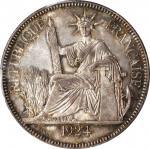 1924-A年坐洋一圆银币 FRENCH INDO-CHINA. Piastre, 1924-A. Paris Mint. PCGS MS-64+ Gold Shield.