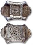 童福盛号汇号纹银,官公估童佘看牌坊锭一枚。