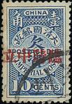 1912年加蓋