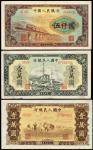 """1949-1953年第一版人民币伍仟圆""""渭河桥""""、壹万圆""""军舰""""、壹万圆""""双马耕地""""各一枚"""