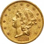 1868 Liberty Head Double Eagle. AU-53 (PCGS). CAC.