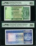 香港纸钞一组3枚,包括渣打银行1981年10元、汇丰银行1980年50元及利银行1974年有100元,编号BH189056, 206646W 及 B227986,分别评PMG 63EPQ, 58EPQ