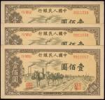 1945-49年中国人民银行一版100元驴运3枚连号,9911555-557,AU-UNE有黄