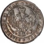 RUSSIA. Ruble, 1847-MW. NGC MS-62.