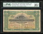 1941年香港有利银行5元,编号217185,PMG35NET,有修