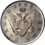 RUSSIA. Ruble, 1808-CNB MK. Alexander I (1801-25). NGC MS-61.