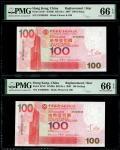 2007年中国银行100元连号2枚,补号ZY009394-5,均PMG 66EPQ