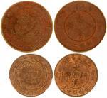 宣统年造大清铜币度支部川字十文及二十文,均PCGS评分,MS63BN及UNC Details,中国钱币 (1949前)