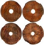 法属安南1分铜币2枚一组包括1917A及1920A,均评NGC MS65RB