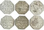 Assam, Rudra Simha (1696-1714), octagonal Rupees (4), Sk. 1620, 1621, 1622, 1623, legends in four li