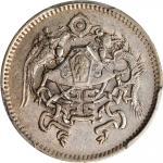 民国十五年龙凤一角银币
