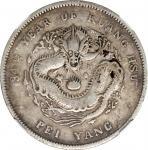 北洋造光绪34年七钱二分卷三高四 NGC VF-Details Cleaned CHINA. Chihli (Pei Yang). 7 Mace 2 Candareens (Dollar), Year