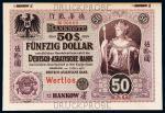 1907年德华银行汉口伍拾圆样票 九品