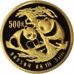 1988年熊猫纪念金币5盎司 NGC PF 70