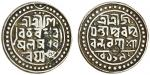 Jaintiapur, Lakshmi Simha (1670-1703), Tanka, 9.8g, Sk.1592, Śri Śri Śi/va Charana ka