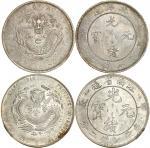 大清光绪银币两枚一组, 江南甲辰及北洋34年七钱二分 极美