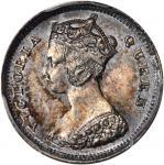 1891年香港一毫银币 PCGS MS 65