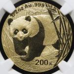 2002年熊猫纪念金币1/2盎司 完未流通