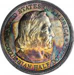 1893 Columbian Exposition. MS-66+ (PCGS).