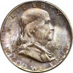 1949-S Franklin Half Dollar. MS-64 FBL (PCGS).