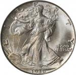 1938-D Walking Liberty Half Dollar. MS-65 (PCGS). CAC.
