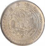 光绪年造造币总厂一钱四分四厘龙尾无点 PCGS AU Details CHINA. 1 Mace 4.4 Candareens (20 Cents), ND (1908)