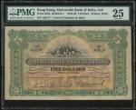 1930年有利银行5元,编号105117,PMG 25,有轻微修补