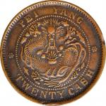 北洋造光绪元宝二十文大英文 PCGS VF 35 CHINA. Chihli (Pei Yang). 20 Cash, ND (1906).