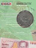 ESC2018年8月曼谷#50-中国钱币