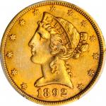 1892-CC Liberty Head Half Eagle. AU-55 (PCGS).